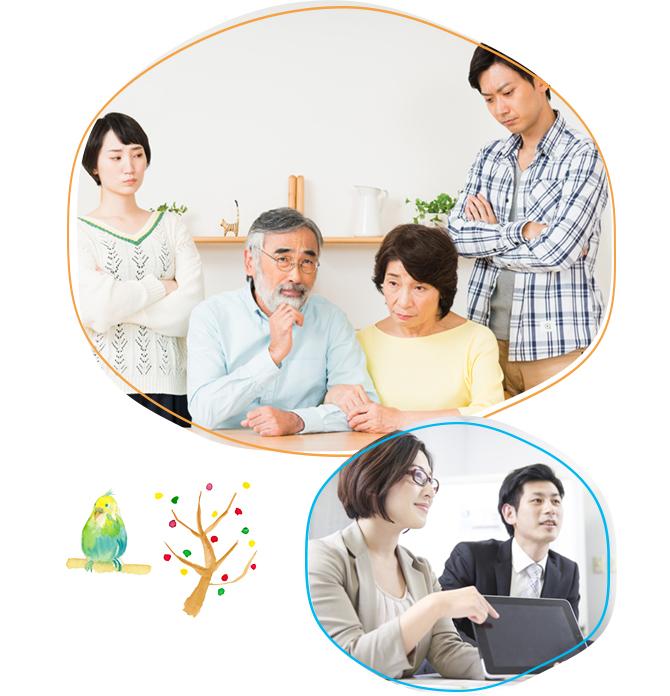 保険プランニング イメージ訴求