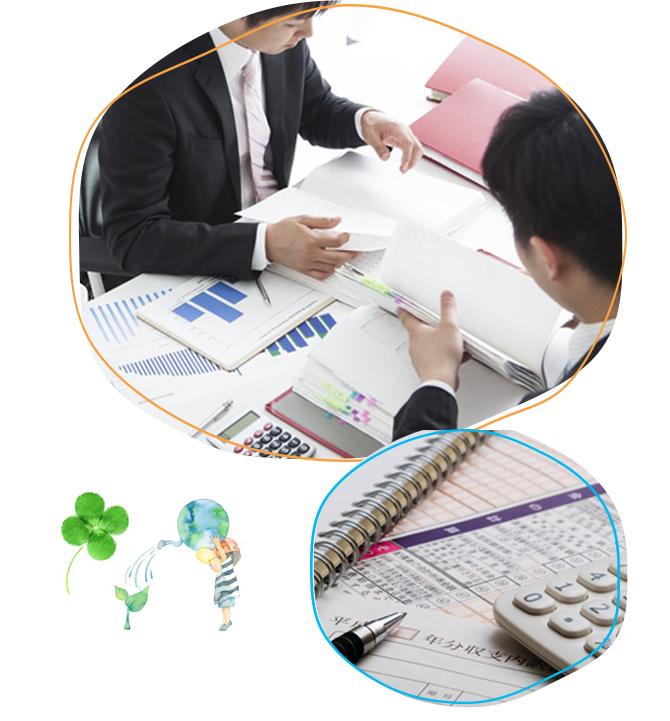 法人税対策プランコンサルティング イメージ訴求